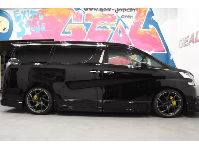 2.5Z Gエディション ROWENコンプリートカー 新品BLITZ車高調 新品RAYS20インチAW キャリパーカバー JBLオーディオ リヤエンターテイメント後席モニター(39枚目)