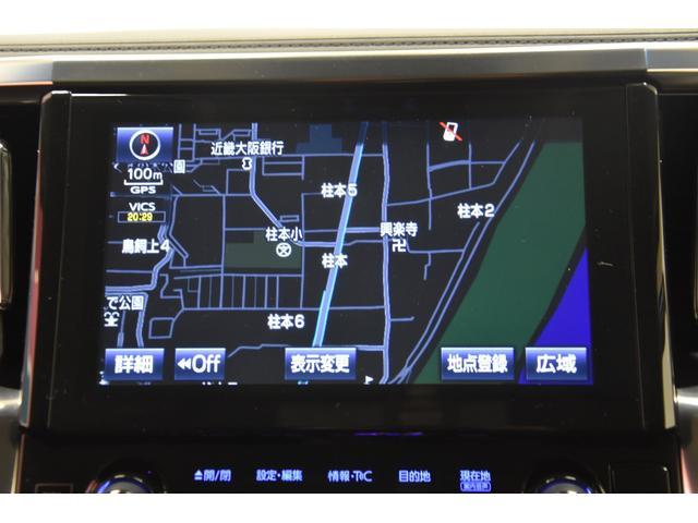 2.5Z Gエディション ROWENコンプリートカー 新品BLITZ車高調 新品RAYS20インチAW キャリパーカバー JBLオーディオ リヤエンターテイメント後席モニター(66枚目)