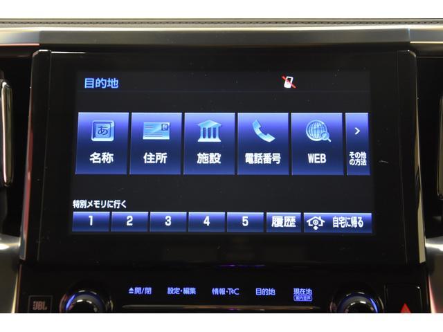 2.5Z Gエディション ROWENコンプリートカー 新品BLITZ車高調 新品RAYS20インチAW キャリパーカバー JBLオーディオ リヤエンターテイメント後席モニター(67枚目)