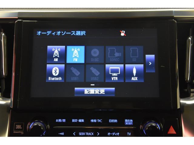 2.5Z Gエディション ROWENコンプリートカー 新品BLITZ車高調 新品RAYS20インチAW キャリパーカバー JBLオーディオ リヤエンターテイメント後席モニター(68枚目)
