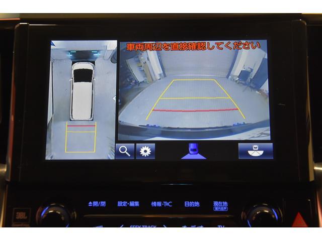 2.5Z Gエディション ROWENコンプリートカー 新品BLITZ車高調 新品RAYS20インチAW キャリパーカバー JBLオーディオ リヤエンターテイメント後席モニター(69枚目)