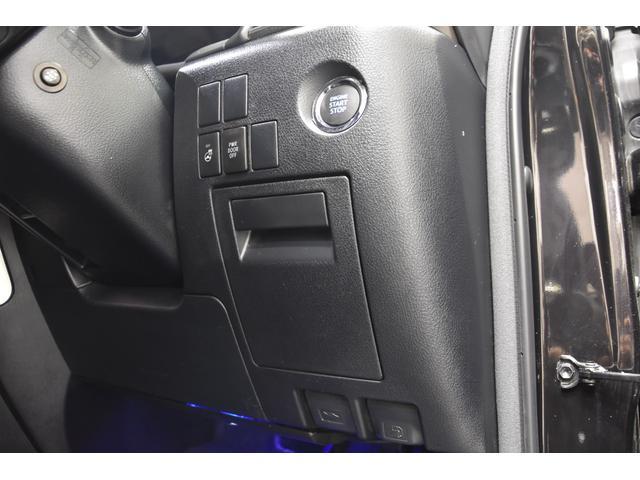 2.5Z Gエディション ROWENコンプリートカー 新品BLITZ車高調 新品RAYS20インチAW キャリパーカバー JBLオーディオ リヤエンターテイメント後席モニター(72枚目)