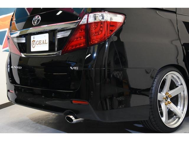 240S フルエアロ WORK21AW TEIN車高調 両側電動スライドドア 9型ナビ DOP大画面フリップダウンモニター プッシュスタート(28枚目)