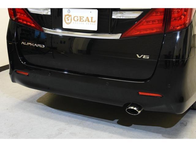 240S フルエアロ WORK21AW TEIN車高調 両側電動スライドドア 9型ナビ DOP大画面フリップダウンモニター プッシュスタート(30枚目)