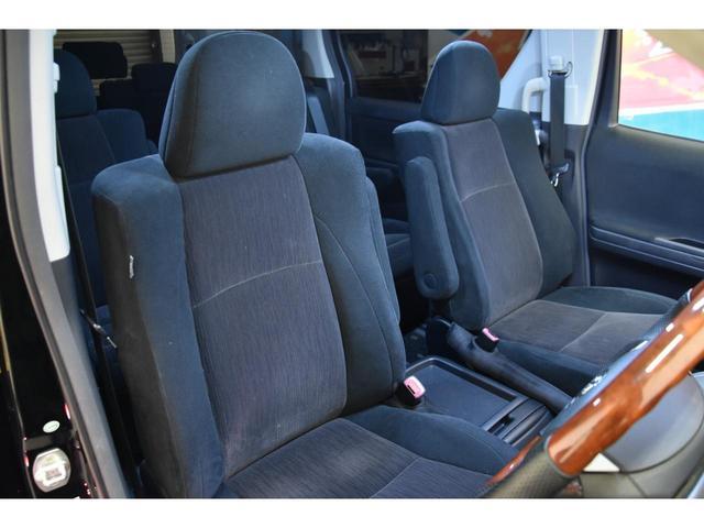 240S フルエアロ WORK21AW TEIN車高調 両側電動スライドドア 9型ナビ DOP大画面フリップダウンモニター プッシュスタート(41枚目)