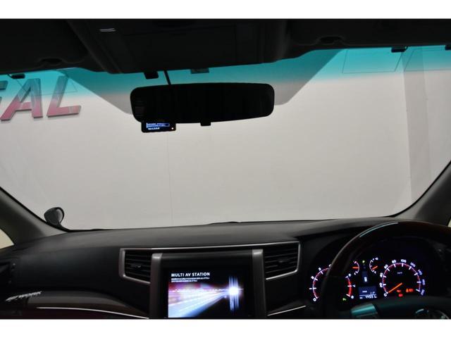 240S フルエアロ WORK21AW TEIN車高調 両側電動スライドドア 9型ナビ DOP大画面フリップダウンモニター プッシュスタート(60枚目)