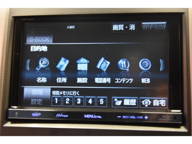 240S フルエアロ WORK21AW TEIN車高調 両側電動スライドドア 9型ナビ DOP大画面フリップダウンモニター プッシュスタート(62枚目)