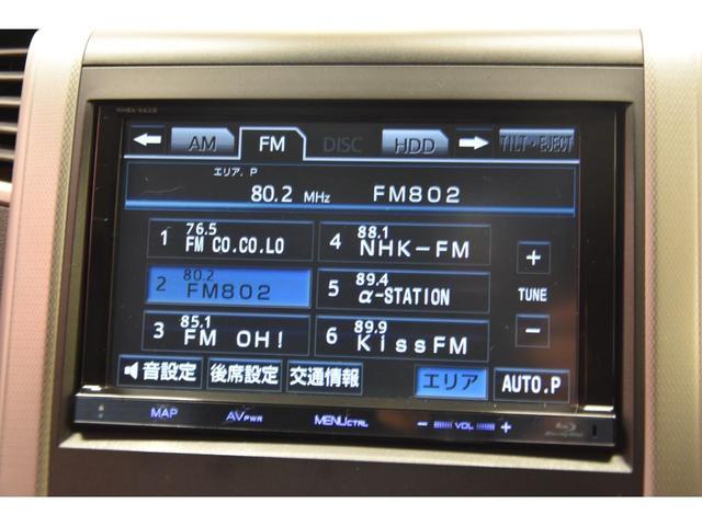 240S フルエアロ WORK21AW TEIN車高調 両側電動スライドドア 9型ナビ DOP大画面フリップダウンモニター プッシュスタート(63枚目)
