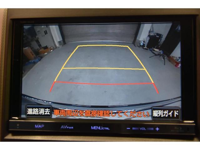 240S フルエアロ WORK21AW TEIN車高調 両側電動スライドドア 9型ナビ DOP大画面フリップダウンモニター プッシュスタート(64枚目)