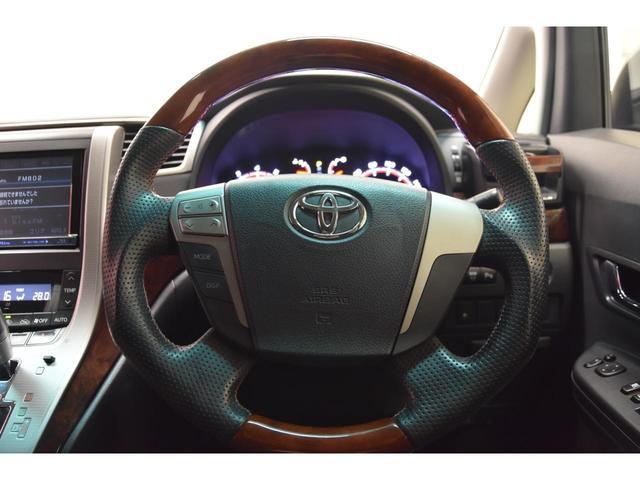 240S フルエアロ WORK21AW TEIN車高調 両側電動スライドドア 9型ナビ DOP大画面フリップダウンモニター プッシュスタート(66枚目)