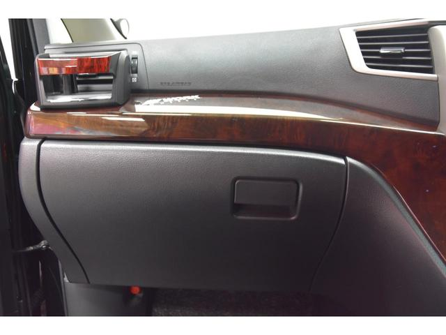 240S フルエアロ WORK21AW TEIN車高調 両側電動スライドドア 9型ナビ DOP大画面フリップダウンモニター プッシュスタート(71枚目)
