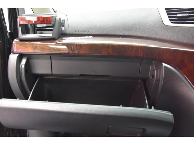240S フルエアロ WORK21AW TEIN車高調 両側電動スライドドア 9型ナビ DOP大画面フリップダウンモニター プッシュスタート(72枚目)