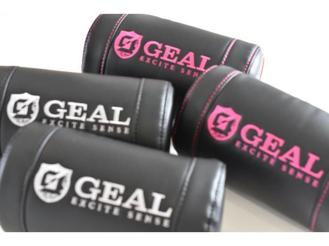 240S フルエアロ WORK21AW TEIN車高調 両側電動スライドドア 9型ナビ DOP大画面フリップダウンモニター プッシュスタート(75枚目)