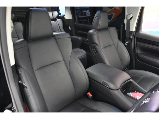 2.5S Cパッケージ WALDコンプリートカー WALD21AW RSR車高調 アルパイン11型ナビ 三眼ヘッドライトシーケンシャルウインカー エグゼクティブシート ツインムーンルーフ(43枚目)