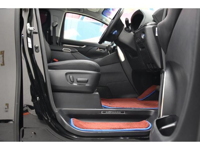 2.5S Cパッケージ WALDコンプリートカー WALD21AW RSR車高調 アルパイン11型ナビ 三眼ヘッドライトシーケンシャルウインカー エグゼクティブシート ツインムーンルーフ(44枚目)