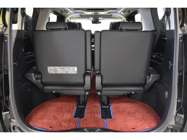 2.5S Cパッケージ WALDコンプリートカー WALD21AW RSR車高調 アルパイン11型ナビ 三眼ヘッドライトシーケンシャルウインカー エグゼクティブシート ツインムーンルーフ(56枚目)