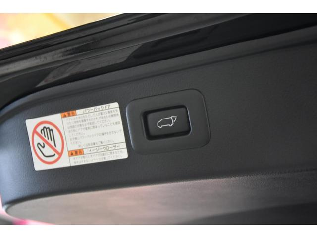 2.5S Cパッケージ WALDコンプリートカー WALD21AW RSR車高調 アルパイン11型ナビ 三眼ヘッドライトシーケンシャルウインカー エグゼクティブシート ツインムーンルーフ(61枚目)