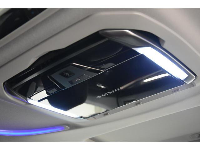 2.5S Cパッケージ WALDコンプリートカー WALD21AW RSR車高調 アルパイン11型ナビ 三眼ヘッドライトシーケンシャルウインカー エグゼクティブシート ツインムーンルーフ(62枚目)