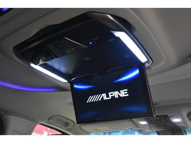 2.5S Cパッケージ WALDコンプリートカー WALD21AW RSR車高調 アルパイン11型ナビ 三眼ヘッドライトシーケンシャルウインカー エグゼクティブシート ツインムーンルーフ(63枚目)