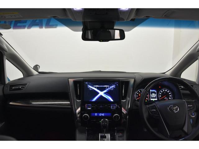 2.5S Cパッケージ WALDコンプリートカー WALD21AW RSR車高調 アルパイン11型ナビ 三眼ヘッドライトシーケンシャルウインカー エグゼクティブシート ツインムーンルーフ(66枚目)
