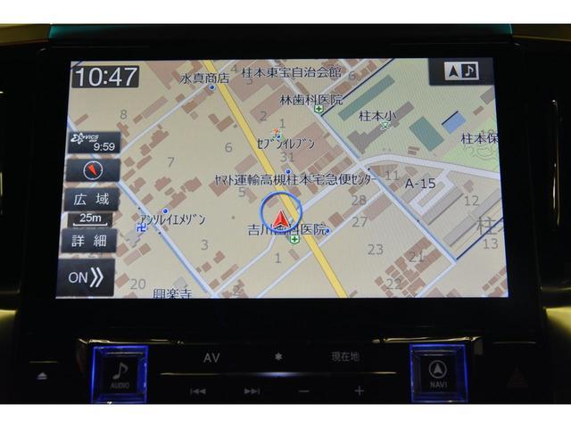 2.5S Cパッケージ WALDコンプリートカー WALD21AW RSR車高調 アルパイン11型ナビ 三眼ヘッドライトシーケンシャルウインカー エグゼクティブシート ツインムーンルーフ(67枚目)