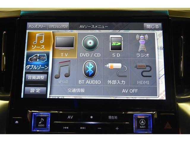 2.5S Cパッケージ WALDコンプリートカー WALD21AW RSR車高調 アルパイン11型ナビ 三眼ヘッドライトシーケンシャルウインカー エグゼクティブシート ツインムーンルーフ(68枚目)