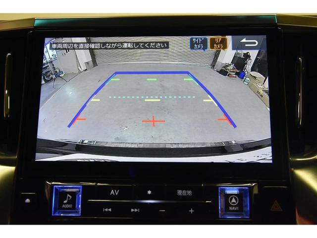 2.5S Cパッケージ WALDコンプリートカー WALD21AW RSR車高調 アルパイン11型ナビ 三眼ヘッドライトシーケンシャルウインカー エグゼクティブシート ツインムーンルーフ(70枚目)