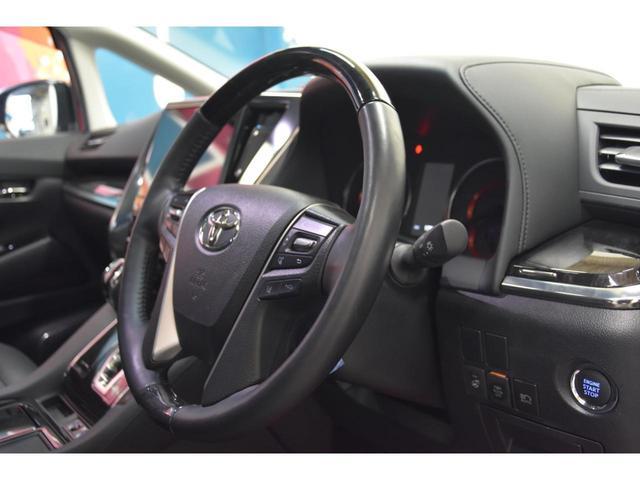 2.5S Cパッケージ WALDコンプリートカー WALD21AW RSR車高調 アルパイン11型ナビ 三眼ヘッドライトシーケンシャルウインカー エグゼクティブシート ツインムーンルーフ(72枚目)