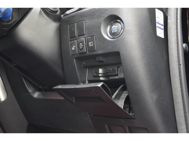 2.5S Cパッケージ WALDコンプリートカー WALD21AW RSR車高調 アルパイン11型ナビ 三眼ヘッドライトシーケンシャルウインカー エグゼクティブシート ツインムーンルーフ(73枚目)
