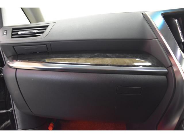 2.5S Cパッケージ WALDコンプリートカー WALD21AW RSR車高調 アルパイン11型ナビ 三眼ヘッドライトシーケンシャルウインカー エグゼクティブシート ツインムーンルーフ(75枚目)