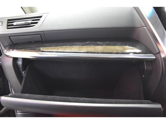 2.5S Cパッケージ WALDコンプリートカー WALD21AW RSR車高調 アルパイン11型ナビ 三眼ヘッドライトシーケンシャルウインカー エグゼクティブシート ツインムーンルーフ(76枚目)
