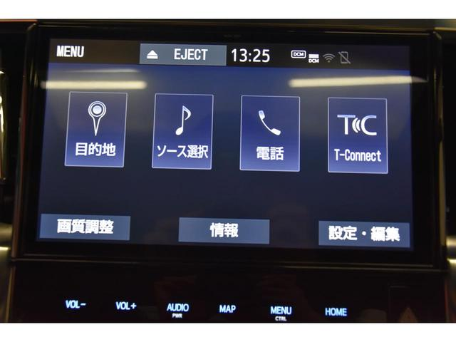 2.5Z Gエディション モデリスタコンプリートカー WORK20AW 新品BLITZ車高調 ツインムーンルーフ 両側電動スライドドア DOP10型ナビ(64枚目)