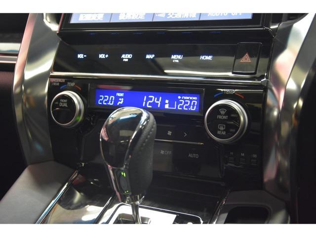2.5Z Gエディション モデリスタコンプリートカー WORK20AW 新品BLITZ車高調 ツインムーンルーフ 両側電動スライドドア DOP10型ナビ(67枚目)