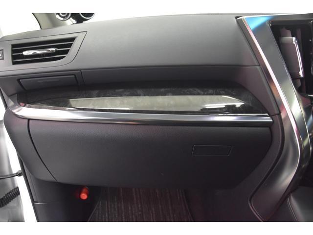 2.5Z Gエディション モデリスタコンプリートカー WORK20AW 新品BLITZ車高調 ツインムーンルーフ 両側電動スライドドア DOP10型ナビ(75枚目)