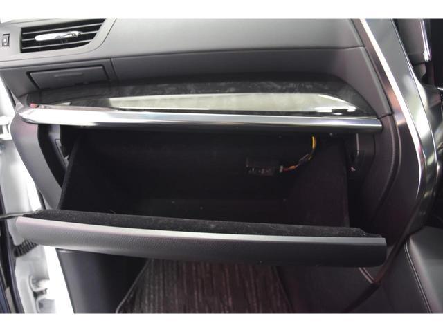 2.5Z Gエディション モデリスタコンプリートカー WORK20AW 新品BLITZ車高調 ツインムーンルーフ 両側電動スライドドア DOP10型ナビ(76枚目)