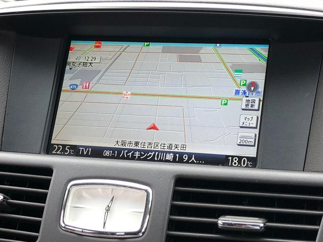 VIPパッケージ /本革/ツインTV/ナビ/インテリクルコン(17枚目)