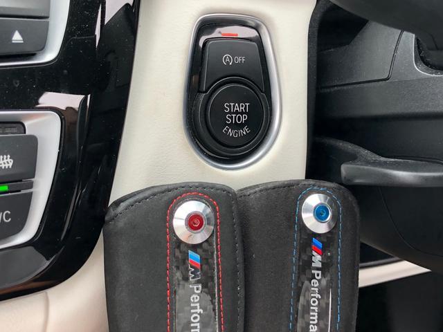 「BMW」「BMW M4」「クーペ」「大阪府」の中古車24