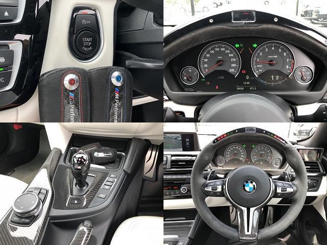 「BMW」「BMW M4」「クーペ」「大阪府」の中古車34