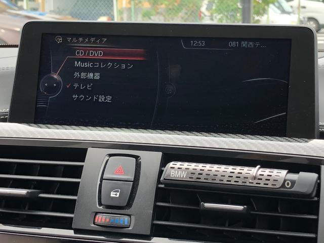 「BMW」「BMW M4」「クーペ」「大阪府」の中古車44