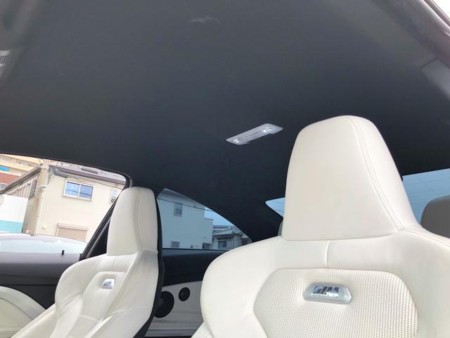 「BMW」「BMW M4」「クーペ」「大阪府」の中古車57