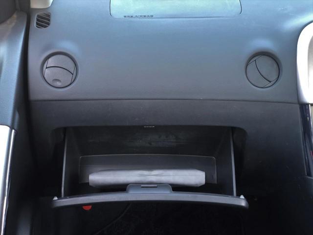 「トヨタ」「ヴォルツ」「SUV・クロカン」「大阪府」の中古車30