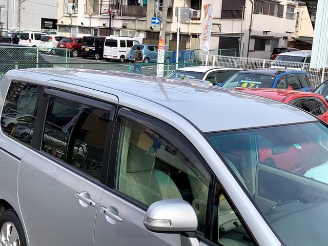 G /ツインTV/両側電動/電動バックドア/スマートキー(7枚目)