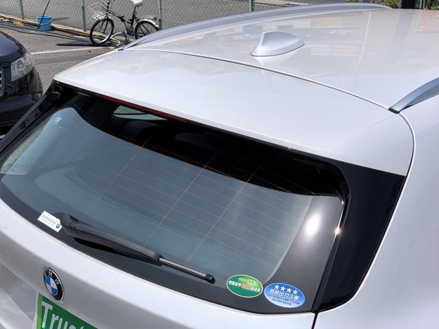 「BMW」「X1」「SUV・クロカン」「大阪府」の中古車20