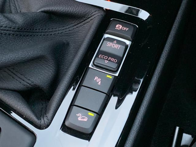「BMW」「X1」「SUV・クロカン」「大阪府」の中古車45