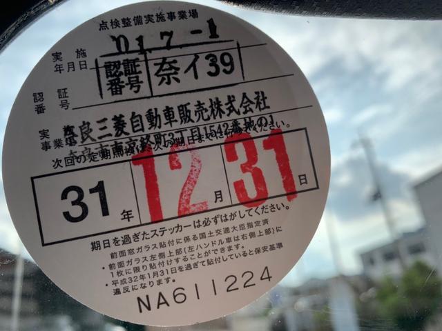 「三菱」「ジープ」「SUV・クロカン」「奈良県」の中古車19