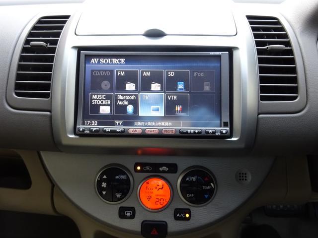 各メディアに対応したHDDナビ・DVD再生・音楽録音・Bluetooth接続・フルセグテレビ等。オートエアコンで快適ドライブ♪