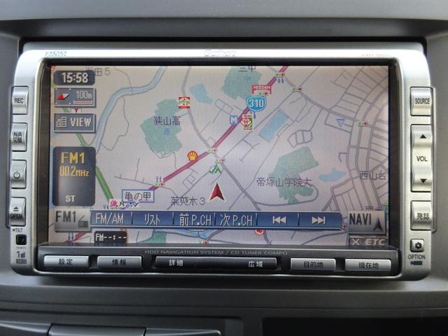HDDナビ付きなので、遠方へのドライブも安心ですね!