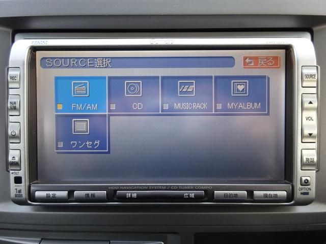 ワンセグテレビに音楽録音機能も付いています!