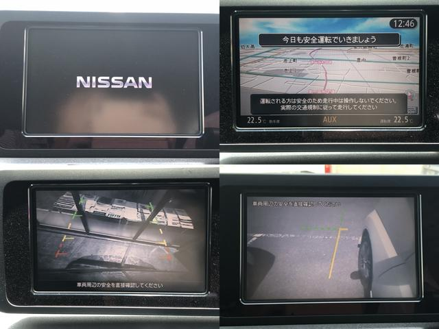 ライダー黒本革シート ワンオーナー 純正HDDナビ TV付き(13枚目)