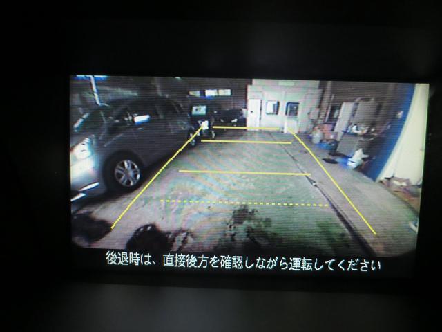 35TL 地デジ付インターナビ バックカメラ パワーシート(13枚目)
